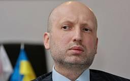 Турчинов подписал закон об оккупированных территориях