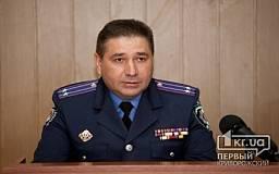 В Саксаганском районе Кривого Рога совершается больше всего квартирных краж