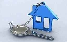 Резкого падения цен на недвижимость не предвидится, - эксперт