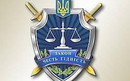 В криворожском ПТУ переплатили 400 тыс. гривен стипендии, - прокуратура