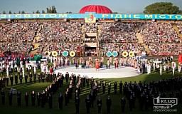 День рождения Кривого Рога традиционно пройдет на стадионе «Металлург»