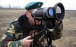 Госпогранслужба Украины пока не подтверждает факт отвода российских войск от украинских границ
