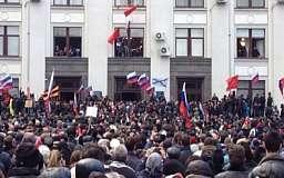 В Луганске штурмом взяли здание ОГА. Онлайн-трансляция