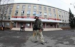 В Горловке горсовет и райотдел милиции захвачены вооруженными людьми