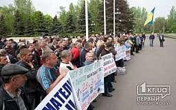 Предприниматели Кривого Рога митингуют под стенами городского совета