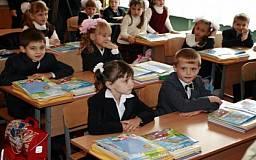 В Кривом Роге 7028 первоклашек, среди них и дети с Восточных регионов