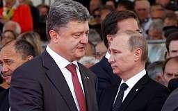 Россия не договаривалась с Украиной о прекращении огня, - Песков
