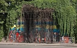 В Кривом Роге сильно испортили граффити памяти «Небесной сотне»