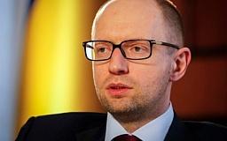 Яценюк рассказал о том, какой будет децентрализация