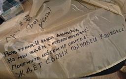 В Кривом Роге волонтеры 39-й Женской сотни передали гуманитарную помощь военнослужащим