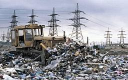 Днепропетровщина является лидером по накоплению промышленных отходов, - СЭС