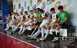Новая футбольная величина Кривого Рога МФК «Приват»  проиграла свой первый матч после презентации