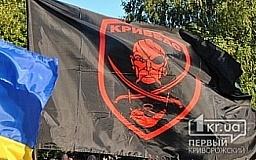 Начальник Штаба национальной обороны Кривого Рога обнародовал список освобожденных пленных