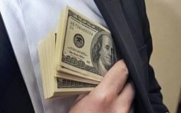 Миндоходов Днепропетровщины продолжает проверки: раскрыли 7 взяточников и вымогателей