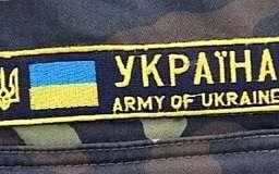Установлена причина взрыва на полигоне 17 танковой бригады