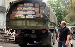 Днепропетровщина отправила в город Счастье 9 тонн жизненно необходимого гуманитарного груза