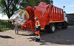В Кривом Роге не будут повышаться тарифы на вывоз бытовых отходов