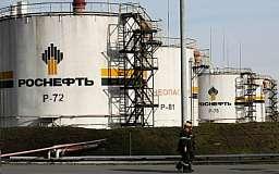 ЕС ввел новые санкции против оборонных и нефтяных гигантов России