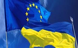 Украина и ЕС отложили вступление в силу Соглашения об ассоциации до конца 2015 года