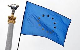 Ратификация Соглашения об ассоциации Украины с ЕС. Онлайн-трансляция