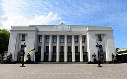 Верховная Рада ратифицировала ассоциацию Украины с ЕС
