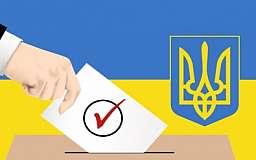 Подготовьтесь к внеочередным выборам депутатов Украины - проверьте свои данные в Государственном реестре избирателей