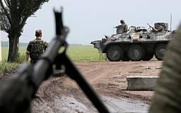 Совет Европы призвал Россию вывести свои войска из Украины