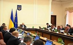 В Украине создадут комиссию по люстрации