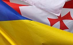 Грузия и Украина будут сотрудничать в развитии транспортного коридора Балтика - Черное море