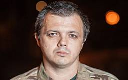 Бойцов «Донбасса» будут тренировать специалисты из США, - Семенченко