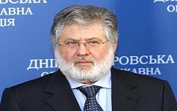 Игорь Коломойский хочет остаться на посту руководителя Днепропетровщины