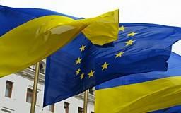 Что означает для Украины перенос сроков имплементации соглашения о зоне свободной торговли с Евросоюзом?