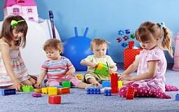 Что делать, чтобы Ваш ребенок наверняка попал в детский сад? Советы юристов