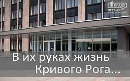 В Кривом Роге определен ТОП-5 депутатов городского совета по версии читателей «Первого Криворожского»