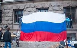 Первомай в Украине. Итоги
