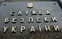 Украинцы будут служить в военном резерве СБУ