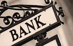 НБУ обязал украинские банки прекратить деятельность в Крыму