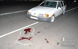 В Кривом Роге пьяный водитель сбил мужчину на пешеходном переходе