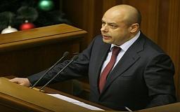 Украина ищет средства для строительства завода ядерного топлива