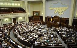 Рада ввела штраф за «ложь» в декларации о доходах