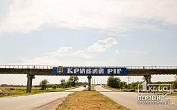 Кривой Рог будет привлекать инвесторов индустриальным парком «Кривбасс»
