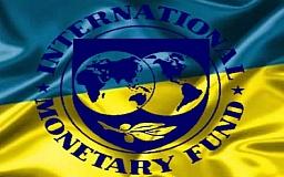 МВФ доверяет украинскому правительству