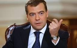 Медведев просит, чтобы Украина отдала хотя бы часть долга за газ