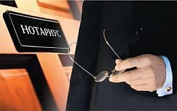 Частных нотариусов в Украине будут экзаменовать по принципу ВНО