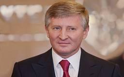 Ахметов выступил за единую Украину