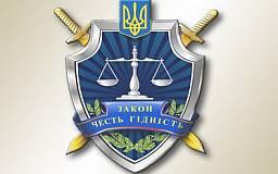 Прокурор Дзержинского района Кривого Рога проведет личный прием граждан