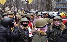 В Кривом Роге создается женский батальон