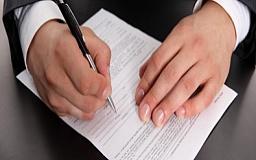 Криворожские предприниматели могут получить справку об отсутствии задолженности по налогам, сборам, платежам