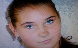 В Кривом Роге нашли пропавшую 16-летнюю днепропетровчанку