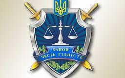 В понедельник новый прокурор Кривого Рога проведет пресс-конференцию